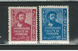 AFGHANISTAN 1951 #390 - 391 MH - Afghanistan
