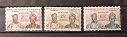 03 - 20 // Cameroun N° 229 A 331 **  - MNH - TB - Reunification - Cote : 60 Euros - Cameroun (1960-...)