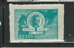 AFGHANISTAN 1950 OFFICIALS,  #RA6 MH - Afghanistan