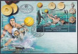 Jugoslavia, Water Polo 2001, FDC - Wasserball