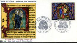 [J10614]  France - FDC - 1492 - Vitrail De La Sainte Chapelle - FDC