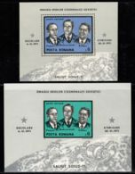 Romania 1971 Mi# Block 85-86 ** MNH - Perf. And Imperf. - In Memory Of Russian Cosmonauts / Soyuz 11 / Space - 1948-.... Republics