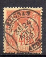 FRANCE N° 94 OBLITERE 20% De La Cote Y&T 2.00 € - Used Stamps