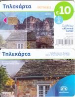 GREECE - Papigo(puzzle 4/4, 10 Euro), Tirage 40000, 02/19, Used - Griechenland
