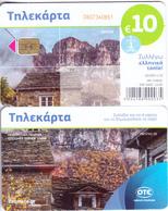 GREECE - Papigo(puzzle 3/4, 10 Euro), Tirage 40000, 01/19, Used - Griechenland