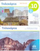 GREECE - Papigo(puzzle 2/4, 10 Euro), Tirage 50000, 12/18, Used - Griechenland