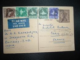 CP EP 6 + TP 15 + TP 10 Paire + TP 1 + TP 3 OBL. BOMBAY Et Datée 19 4 65 Par Avion Pour La FRANCE - Lettres & Documents