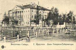Russia, IRKUTSK Иркутск, Siberia, House Of The Governor General (1899) Postcard - Russie