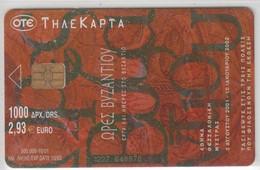 GREECE 2001 BYZANTINE MOMENT - Griechenland