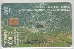 GREECE 1999 BIG CAVE - Griechenland