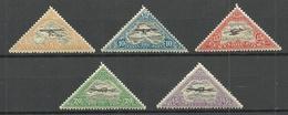 Estonia Estland 1925 Michel 48 - 52 A Ligatne Paper Type * - Estonie