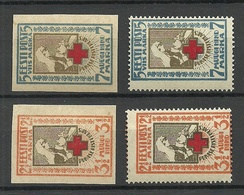 Estland Estonia 1921/22 Michel 29 - 30 A + B MNH/MH - Estonie