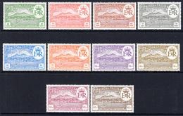 1982 Montserrat Settlement Anniversary Complete Set Of 10 MNH - Montserrat