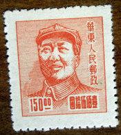 1949 CINA Orientale  Mao Tse-tung - Valore 150,00 Nuovo - Oost-China 1949-50