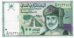 OMAN 100 BAISA 1995 P-31  UNC - Oman