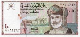 OMAN 1/2 RIAL 1995 P-33  UNC - Oman