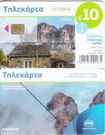 GREECE - Papigo(puzzle 1/4, 10 Euro), Tirage 30000, 11/18, Used - Griechenland
