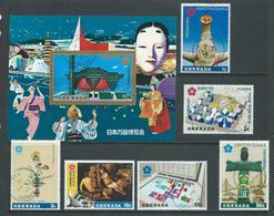 Grenada 1970 Osaka Expo Set Of 6 & Miniature Sheet FU - Grenada (...-1974)