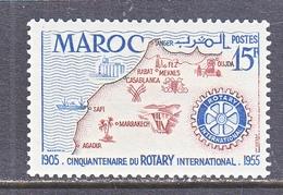MOROCCO  309      **  ROTARY  CLUB &  MAP - Rotary, Lions Club