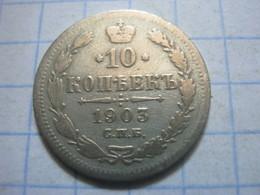 Russia , 10 Kopeks 1903 СПБ AP - Russia