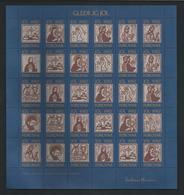 Faroer 1982 Christmas Seals Sheet  ** - Faroe Islands