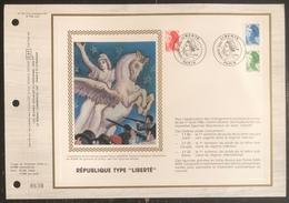 France - Document Philatélique - FDC - Premier Jour - YT N° 2375 à 2377 - Marianne - 1985 - FDC