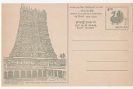 Meenakshi Temple. Airmail Postcard Unused India Peacock Motif, Monument, Hinduism - Hinduism