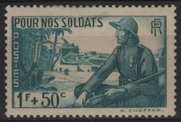 FR 1398 - FRANCE N° 452 Neuf* Marsoin Et Village Africain - France