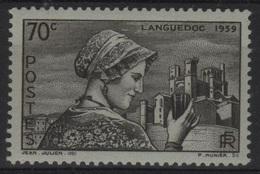 FR 1405 - FRANCE N° 448 Neufs* Languedocienne - France