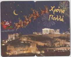 GREECE - Acropolis/Christmas/Santa Claus Puzzle Of 2 Cards, Exhibition At Athens(Parthenon Club), Tirage 1000, 12/04 - Griechenland