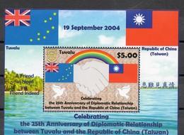 Relationship Taïwan-Tuvalu 2004- XXX - Tuvalu