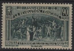 FR 1411 - FRANCE N° 444 Neuf** Serment Du Jeu De Paume - France