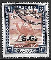 SOUDAN   -   Timbre De Service  -   Méhari Oblitéré, Surchargé S.G. - Soudan (1954-...)