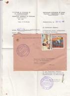 LETTRE AVEC CORRESPONDANCE.  CONGO. DIRECTION GENERALE DU TOURISME BRAZZAVILLE - Congo - Brazzaville
