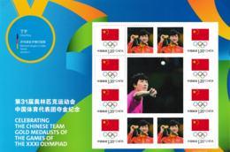 China 2016 Rio De Janeiro Olympic Games - Gold Medal Winners Souvenir Sheet MNH/** (H59D-13-LARGE) - Sommer 2016: Rio De Janeiro