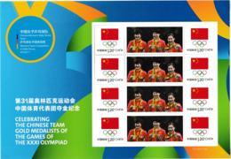 China 2016 Rio De Janeiro Olympic Games - Gold Medal Winners Souvenir Sheet MNH/** (H59D-14-LARGE) - Sommer 2016: Rio De Janeiro