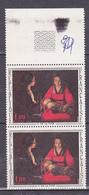 """N° 1479 Oeuvres D'Art """" Le Nouveau Né """" De Georges De La Tour: Une Paire De 2 Timbres Neuf Impeccable - Unused Stamps"""