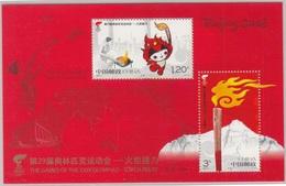 CHINA 2008 OLYMPIC GAMES  MS 5256 MNH - Nuevos