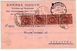 MODICA.CARTOLINA INT.GARAGE MODICA,FORNITURE PER AUTO FIAT.AFFRANC.CON 4 FRANC.DA C.10.BOLLO MODICA 6-10-25. - Mercanti