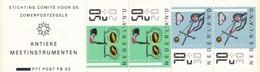 Netherlands Pays Bas Postzegelboekje NL PB32 Zomer 1986 MNH** - Booklets
