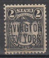 USA Precancel Vorausentwertung Preo, Locals New York, Irvington 639-204 - Vereinigte Staaten
