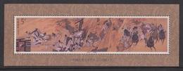 CHINA 1994  LITERATURE BATTLE AT CHIBI MS 3948  MNH - Nuovi