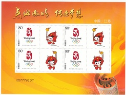 CHINA 2008  Olympic Games From Bejing  MS MNH - Nuevos