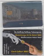 GREECE - Thessaloniki (3D) Card Collect 2002 ,Exhibition At Thessaloniki,Tirage 1800, 12/01 - Griechenland