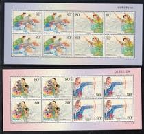 CHINA 2003  REGIONAL TRADITIONAL SPORTS  MINI PANE U/M MNH   MS  MNH - 1949 - ... République Populaire
