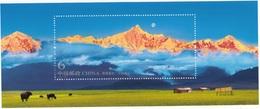 CHINA 2010 Kawagebo Mountain Cows U/M MNH   MS  MNH - Unused Stamps