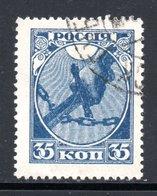 1918 - YT 137 OBLITERE COTE 6 € - 1917-1923 Republik & Sowjetunion