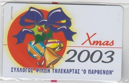 GREECE - Christmas 2003 ,Exhibition In Athens(Parthenon Club),Tirage 500, 12/02 - Griechenland