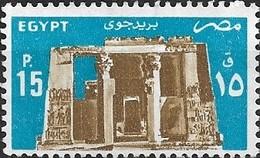 EGYPT 1985 Air. Edfu Temple - 15p. - Brown And Blue MNG - Poste Aérienne