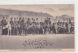 Iran - Camp Avec Les Canons Qui Furent Envoyés De Théhéran Pour Ardebil     (A-202-191114) - Iran
